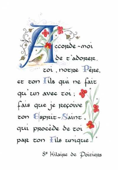 AN 184
