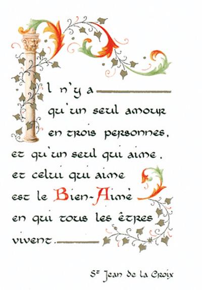 AN 185