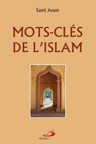Mots-clés de l'islam