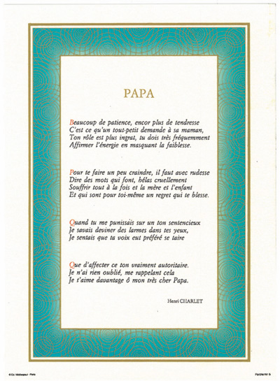 PARCHEMIN 05 PAPA