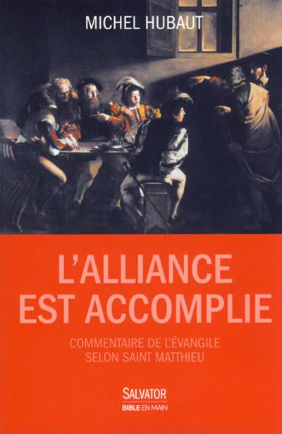 Alliance est accomplie (L')