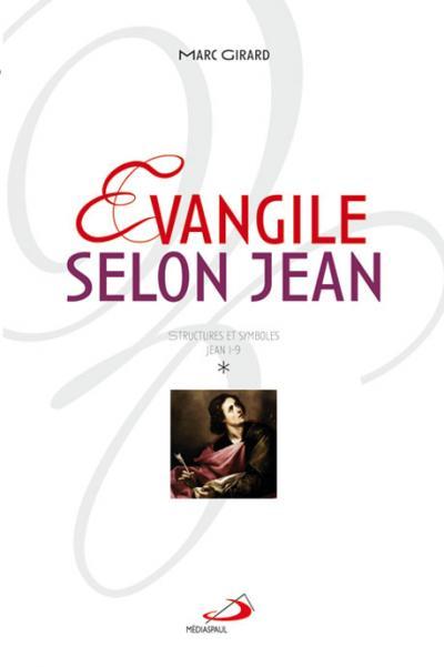 Évangile selon Jean vol. 1 (PDF)