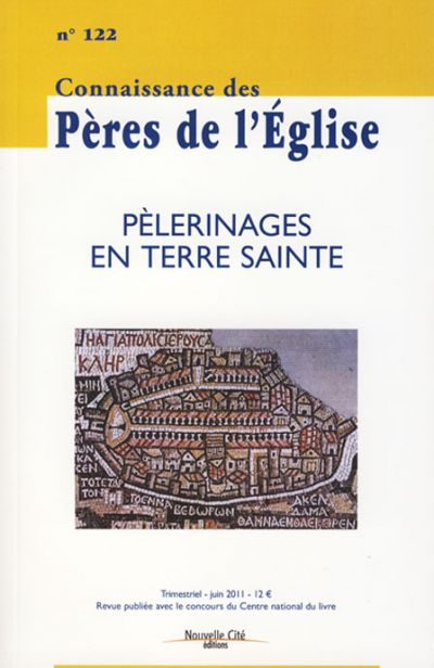 CPE 122- Pèlerinages en Terre Sainte