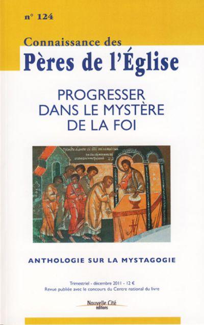 CPE 124- Progresser dans le mystère de la foi