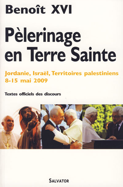 Pèlerinage en Terre sainte