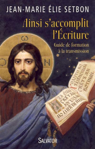 Ainsi s'accomplit l'Écriture