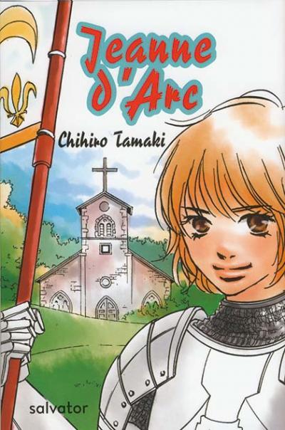 Jeanne d'Arc - Manga