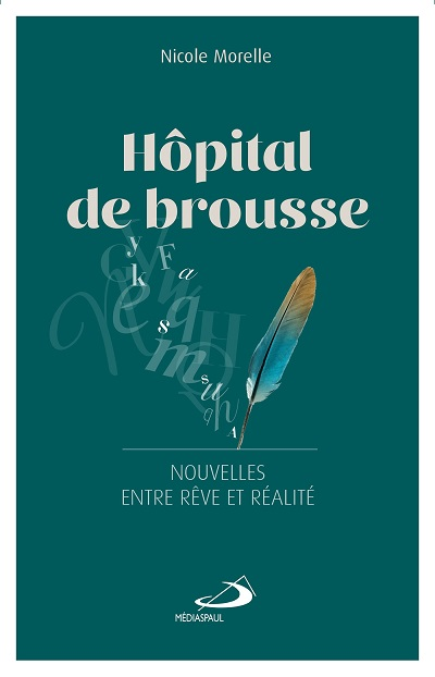 Hôpital de brousse
