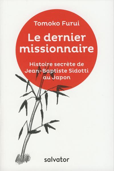 Dernier missionnaire (Le)